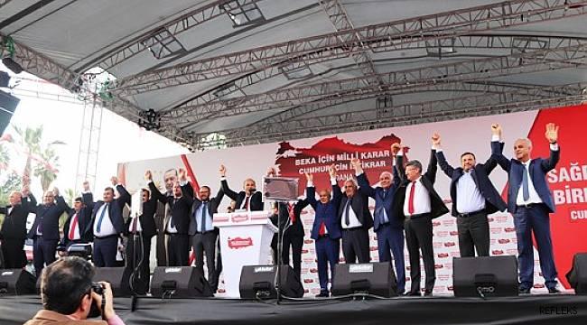 Bildergebnis für MHP VE AK PARTİ'DEN ORTAK TEŞEKKÜR MESAJI